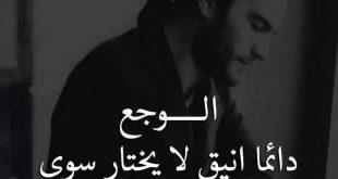 صورة اجمل الصور الحزينة للرجال , حزن الرجل يكون قاسى على قلبه