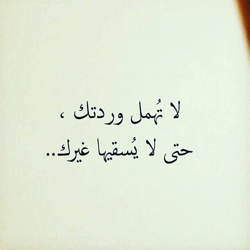 صورة صور كلام عتاب , اكبر دليل على حبك للشخص