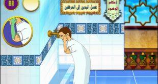 صورة الطريقة الصحيحة للوضوء على السنة الشرعية , كيفية الوضوء للصلاة