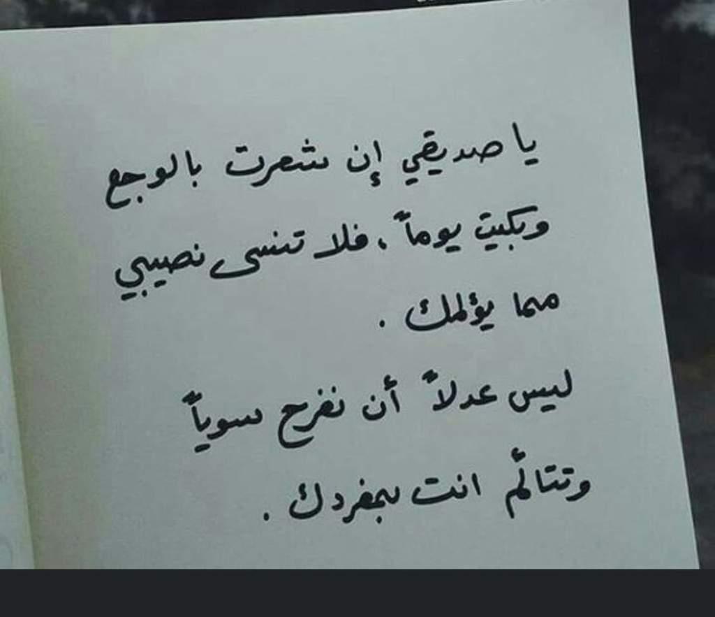 صورة لمة صحابنا وحبايبنا اجمل كلام عن الصداقة 2013