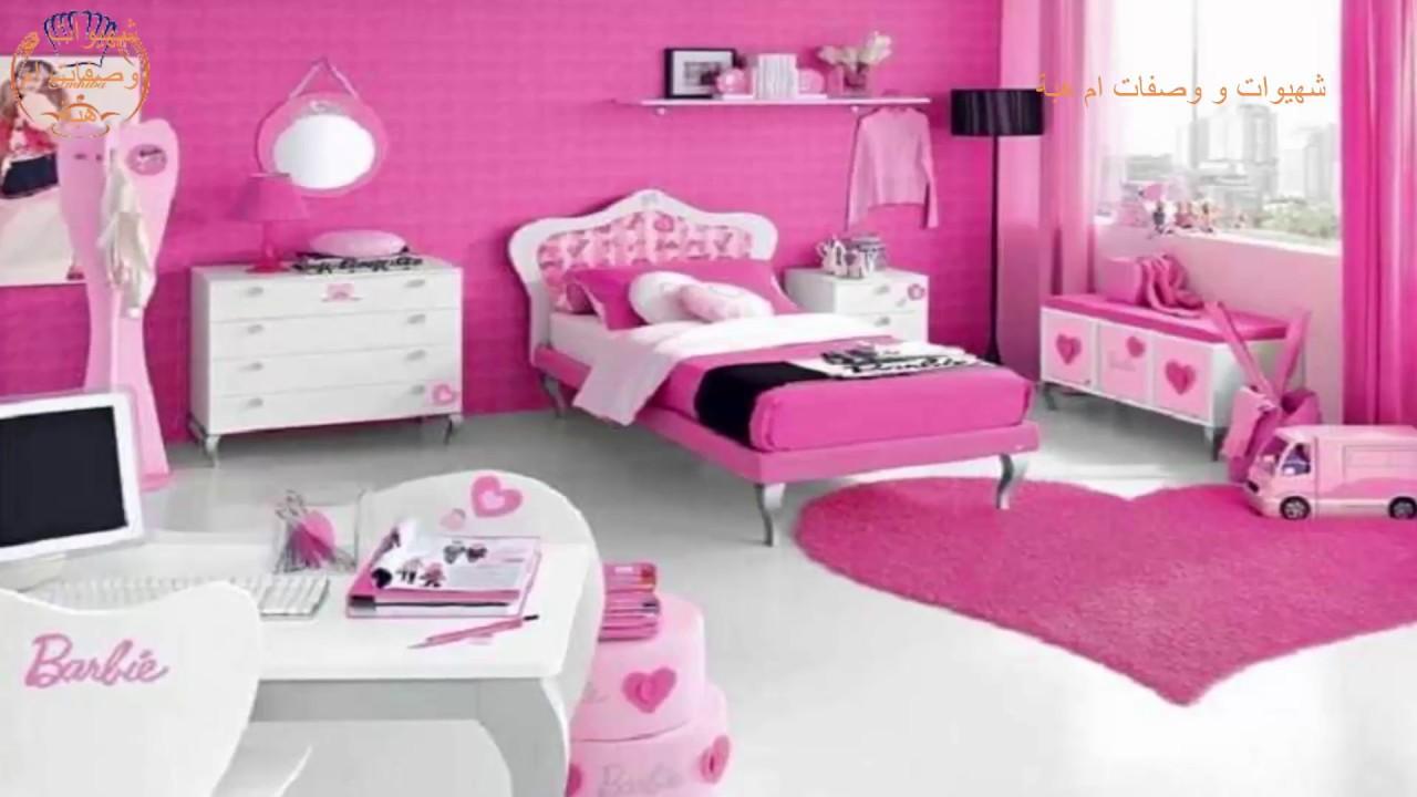 صورة غرف مراهقات كيوت جدا غرف اطفال بنات 4174