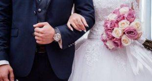 حلمت ان اختي تزوجت