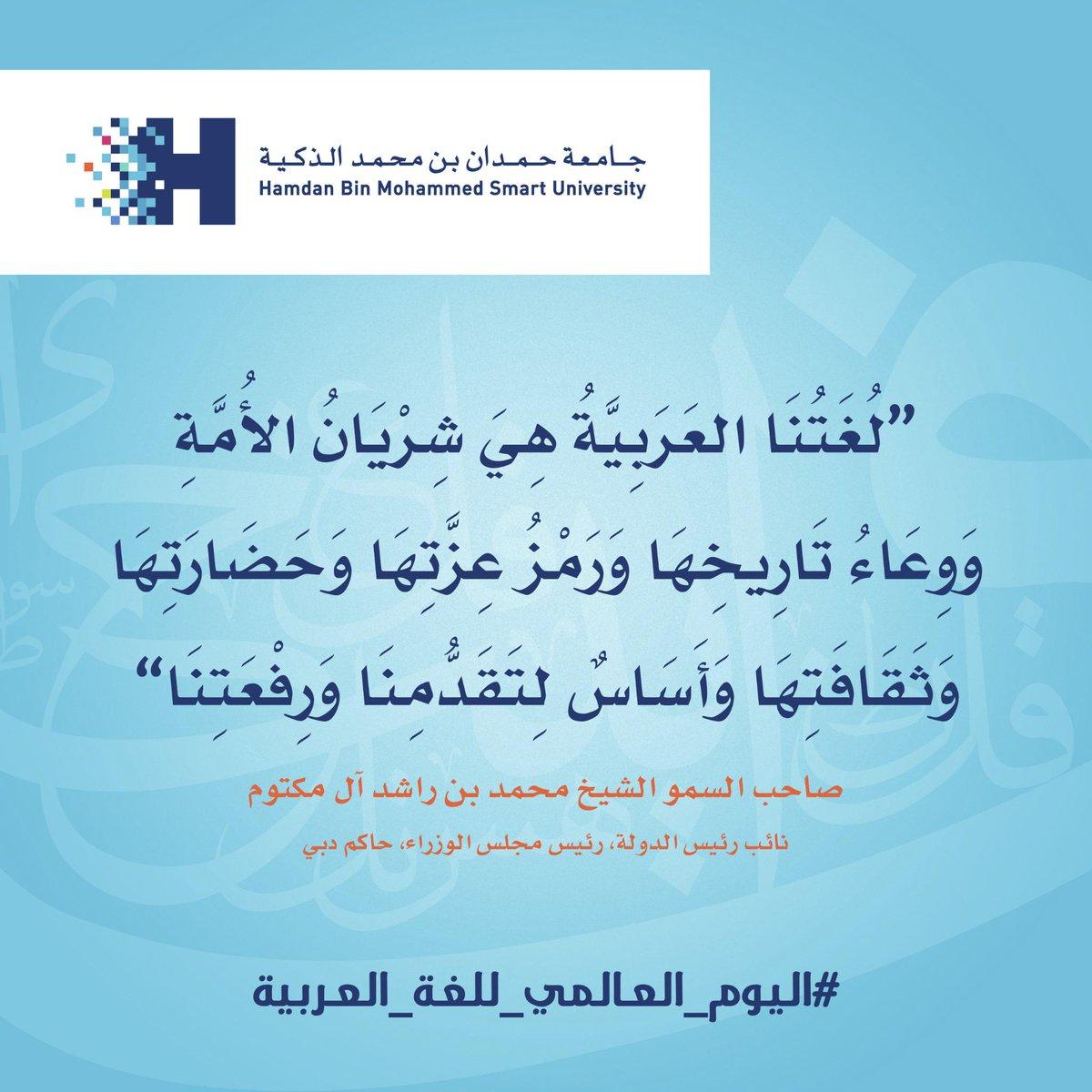 صورة اقوال في اللغة العربية 11536 2