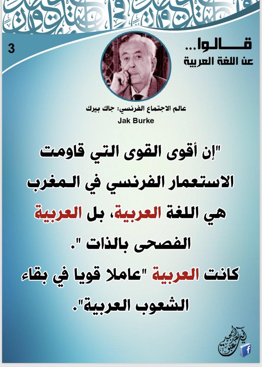 صورة اقوال في اللغة العربية 11536 3