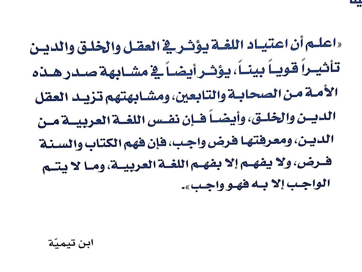 صورة اقوال في اللغة العربية 11536 4