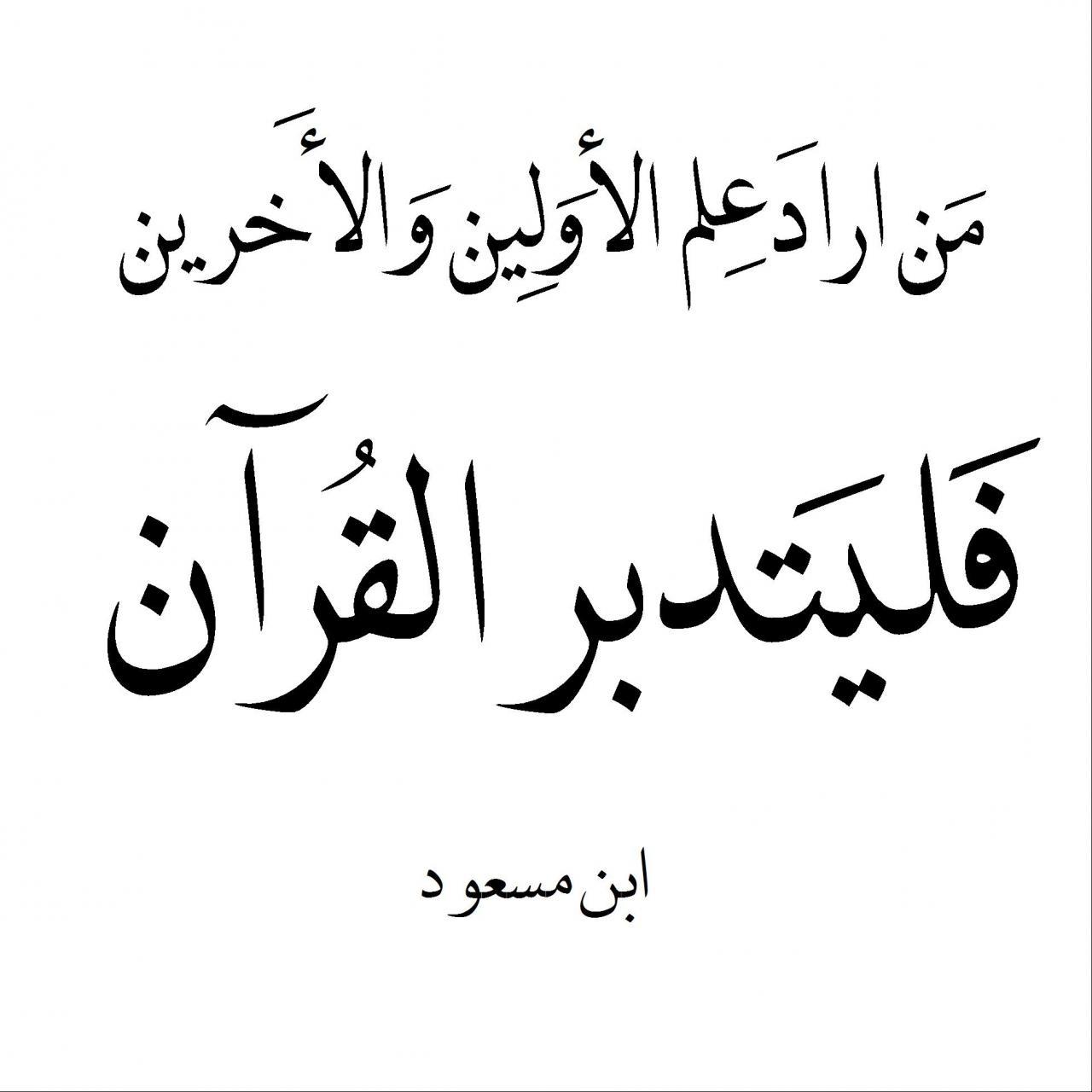 صورة اقوال في اللغة العربية 11536 5