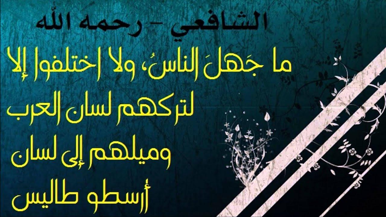صورة اقوال في اللغة العربية 11536 6