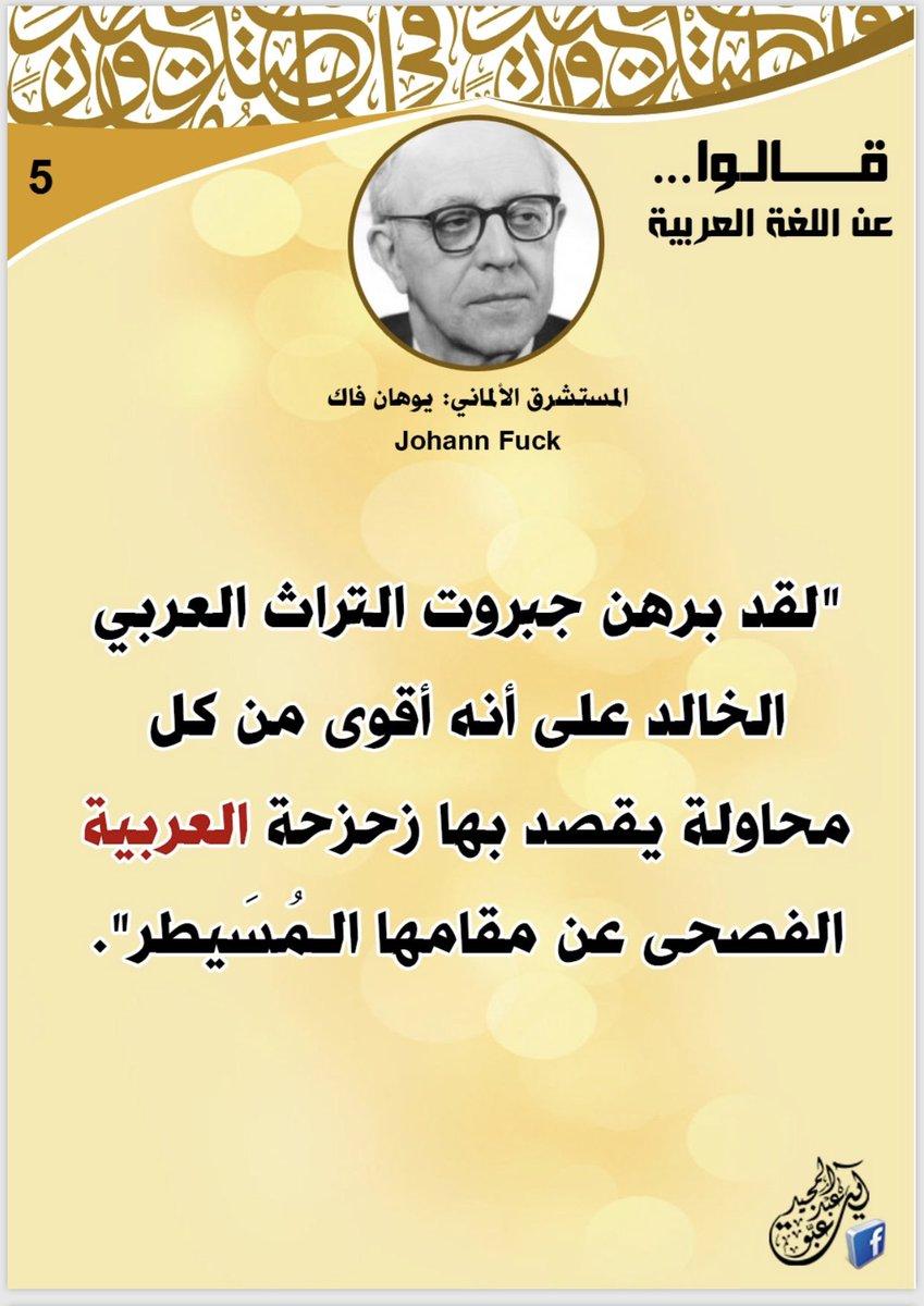 صورة اقوال في اللغة العربية 11536 8
