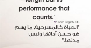 عبارات بالانجليزي والعربي,عبارات مترجمه لتسهيل اللغه